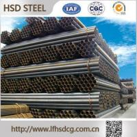 Buy cheap China wholesale high quality Steel Pipes,hot dipped galvanized steel pipe from Wholesalers