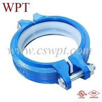 Buy cheap Rigid coupling from Wholesalers