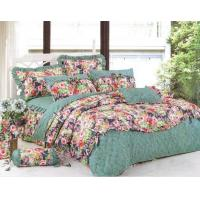 Buy cheap Bedclothes bedding set from Wholesalers