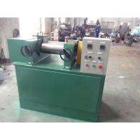 Buy cheap Open Mill The lab with a small open smelting machine(XK-160A) from Wholesalers