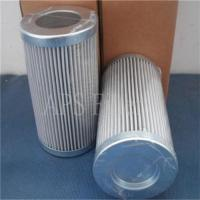 Buy cheap Parker filter element  industry parker oil filter 926999 from Wholesalers
