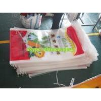 Biodegradable Feature and Food Industrial Use fertilizer packaging bags pp woven 20kg 25kg 50kg