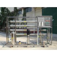 China Reverse osmosis water treament factory