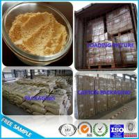 Buy cheap Low temperature foaming agent from Wholesalers