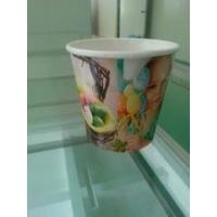 Buy cheap paper flower pot Take Away Disposable Flower Planting Paper Cups from Wholesalers