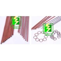 Buy cheap High silver content brazing rod from Wholesalers