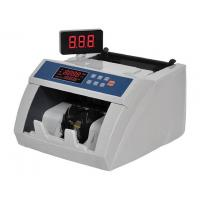Buy cheap Mult-currency counter & detector Product InfoH-6300 from Wholesalers
