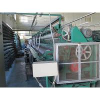 Buy cheap fishing net machine for sale from Wholesalers