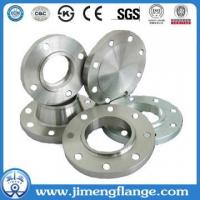 Buy cheap Forged Steel Plate Welding Flange from Wholesalers