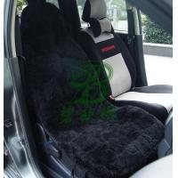 China *Seat Cover factory
