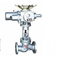 Buy cheap Electric Globe Valve Flange End from Wholesalers