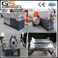 Buy cheap Rubber Granulator equipment from Wholesalers