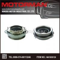 Buy cheap Auto Bearing Clutch Release Bearing 31230-36200 FOR TOYOTA from Wholesalers