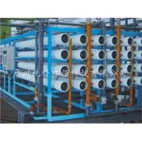 Buy cheap Reverse Osmosis System,Model: CK-RO-40000L from Wholesalers
