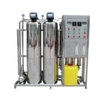 Buy cheap Drinking Water Equipment from Wholesalers