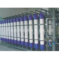 Buy cheap Ultrafiltration Device, Mineral Water Equipment from Wholesalers