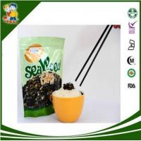 China Seasoned Seaweed seasoned seaweed(YI PIN TIAN XING) factory