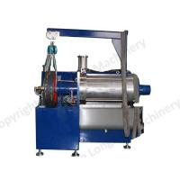 Buy cheap WSJ-50L Horizontal internal-cooling full function bead mill from Wholesalers