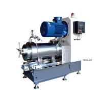 Buy cheap WSJ-50L New Horizontal internal-cooling full function bead mill from Wholesalers