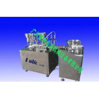 Buy cheap FHGN-2 Filling- Inner Cork -Capping In One Machine from Wholesalers