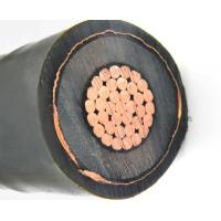 Buy cheap 5~46kV Single Core XLPE Insulation Power Cable from Wholesalers
