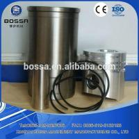 Buy cheap heavy trucks parts Liner kit Item:2015123181537 from wholesalers