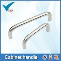 Buy cheap U shape kitchen cupboard door handles from wholesalers