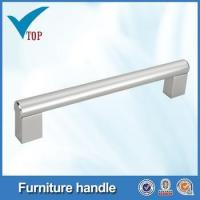 Buy cheap D shape kitchen cupboard door handles from wholesalers