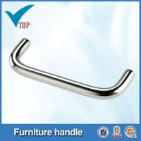 Buy cheap Kitchen cupboard handles chrome 128mm from wholesalers