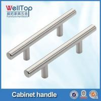 Buy cheap 160mm hollow kitchen cupboard handles from wholesalers