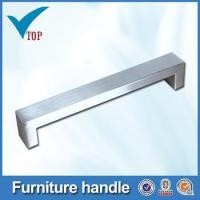 Buy cheap Furniture wardrobe door handle from wholesalers