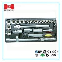 Buy cheap Hand tool High Quality Plastic Handle Spanner Crab from Wholesalers