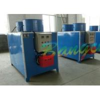 Buy cheap Automatic Oil Fired Heater from Wholesalers