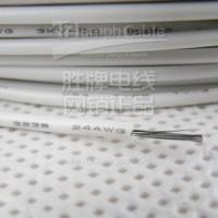 Buy cheap UL 3239 AWM silicone flexible wire 14awg cable from Wholesalers