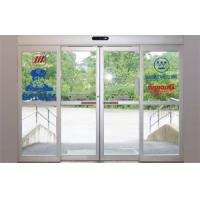 Buy cheap 5100 Series Sliding Door System from Wholesalers