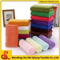 Buy cheap High quality strong suction parlor special microfiber towel from Wholesalers