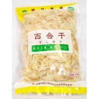 Quality Recreation food dried lily bulb wholesale