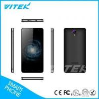 Buy cheap 5.5 inch 4G LTE Quad Core 5000mAH Long Battery Life Smart Phone from wholesalers
