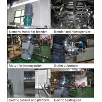 Buy cheap shampoo production liquid detergent line water purifier blending tank filling equipment labeler from Wholesalers