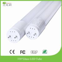 Buy cheap 330 LED Glass Tube from Wholesalers