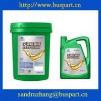 China Bus engine 18L10w40 Natural Gas Engine Oil Yutong Bus Best Engine Lubricant factory
