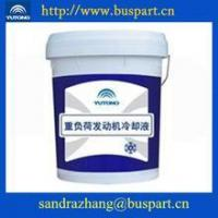 China Bus engine Deicing fluid for engine cooling system, Antifreeze Coolant liquid factory