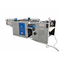 Buy cheap Clothing, footwear printing eq Fully automatic rotary screen printing machine from Wholesalers