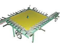 Buy cheap Plate-making, UV, drying equip High precision mechanical net machine from Wholesalers