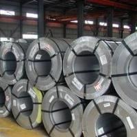 Quality galvanized steel plate price wholesale