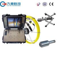 Buy cheap Buried Pipeline Problem Inspection Camera from Wholesalers