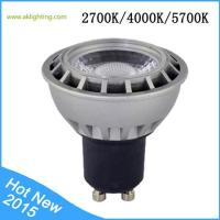 Buy cheap 7W COB LED GU10 from wholesalers