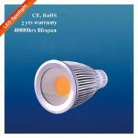 China 5W day white color with CE,RoHS bulb led gu10 on sale