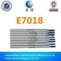 Buy cheap Welding Electrode E7018 from Wholesalers