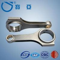 Buy cheap H-beam Connecting rod Porsche from Wholesalers